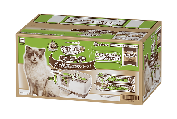 Unicharm Wide Cat Litter System House