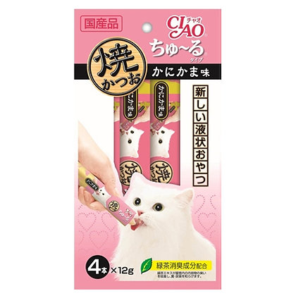 copy of Ciao Grilled Tuna Churu Scallop Cat Treats