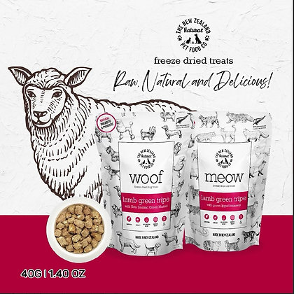 NZ Natural Woof/ Meow Lamb Green Tripe