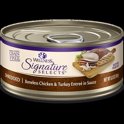 Wellness Signature Shredded Chicken & Turkey ( 5.3oz )