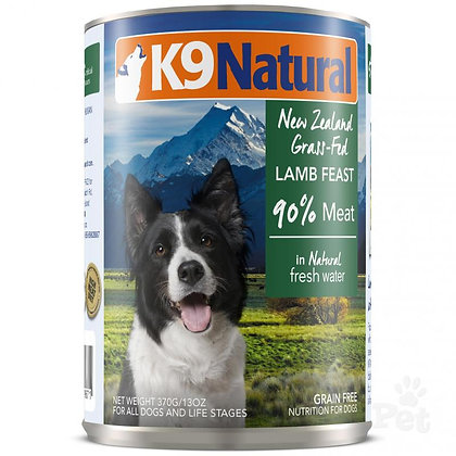K9 Natural Canned Dog Food – Lamb Feast ( 170g / 370g )