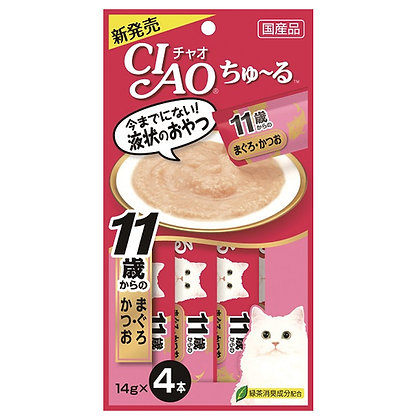 Ciao Churu Tuna With Collagen Liquid Cat Treat