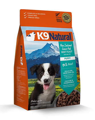 K9 Natural Freeze Dried Puppy ( 1.8kg )