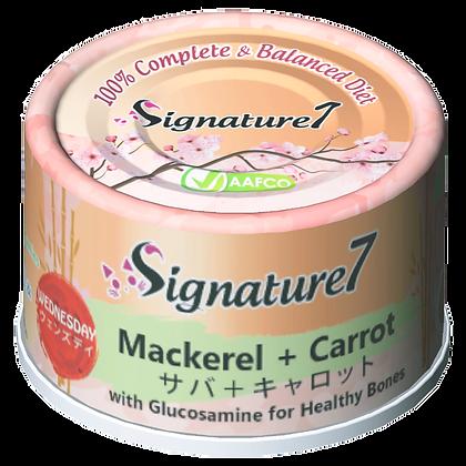 Signature7 WEDNESDAY Mackerel & Carrot Wet Food (2.5oz)
