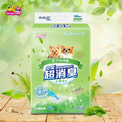 Honey Care Peepad Green Tea ( 45 x 60 cm ) 48 pieces