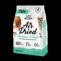 Absolute Holistic Air Dried Chicken & Hoki (500g)