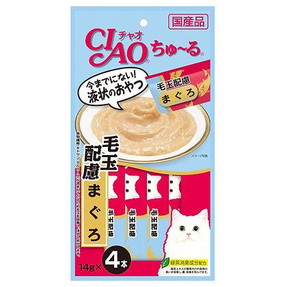 Ciao Churu White Meat Tuna Withe Fibre Hairball Control Liquid Cat Treats