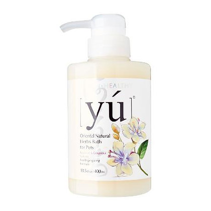 YU Volume / Energized Formula ( 400ml / 4000ml )