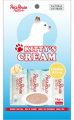 Petz Route Kitty's Cream ( bundle of 3 x 4 sachets in a bag )