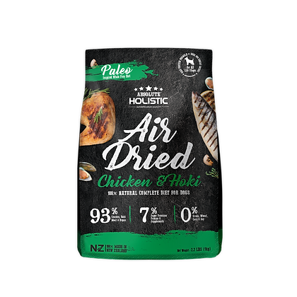 Absolute Holistic Air Dried Chicken & Hoki ( 1kg )