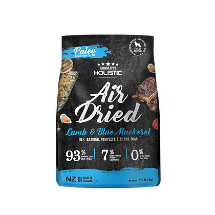 Absolute Holistic Air Dried Blue Mackerel & Lamb ( 1kg )