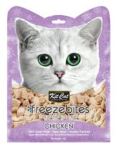 Kit Cat Freeze Bites Chicken Freeze Dried Cat Treats 15g
