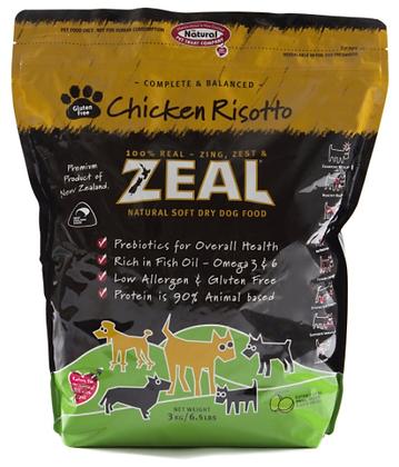 Zeal Chicken Risotto ( 3kg )