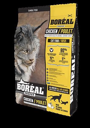 BORÉAL PROPER CHICKEN MEAL LOW CARB GRAINS (2.26KG)