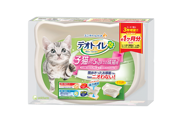 Unicharm Kitten Litter System House
