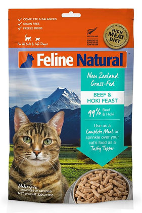 Feline Natural Freeze Dried Beef & Hoki Feast ( 320g )