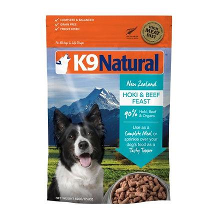K9 Natural Freeze Dried Hoki & Beef Topper