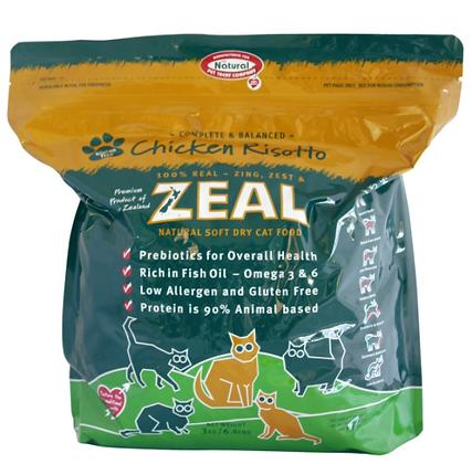 Zeal Chicken Risotto ( 1.5kg )
