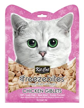 Kit Cat Freeze Bites Chicken Giblets Freeze Dried Cat Treats 15g