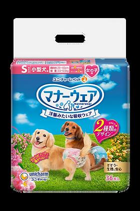 Unicharm Pet Diaper Female