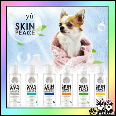 YU Skin Peace Dermaceutical Shampoo 310ml ( 6 fragrance )