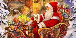 Рождественская акция
