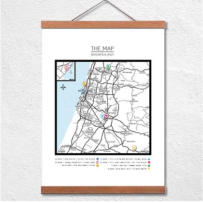 U Map - מפת התחנות שלכם - A4 - 4 תחנות