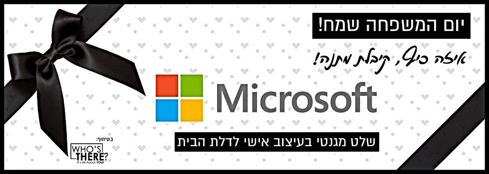 microsoft@4x.png