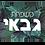 Thumbnail: שלט כניסה - טרופי 2