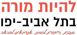 לוגו תוכנית.jpg