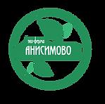 Анисимово лого_5.png