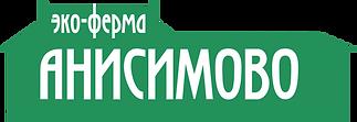 Анисимово лого.png