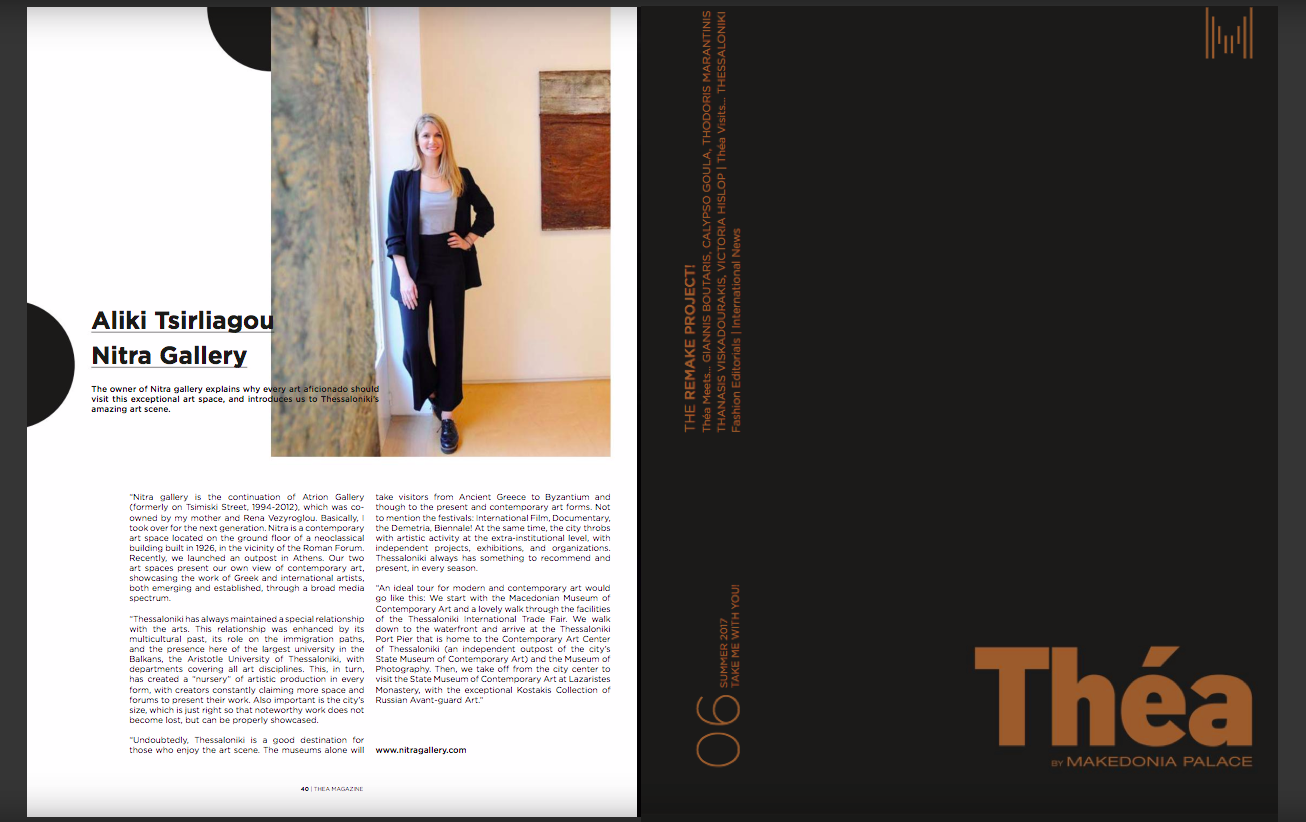 Thea Magazine