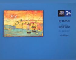BSTD Irene Kana exhibition
