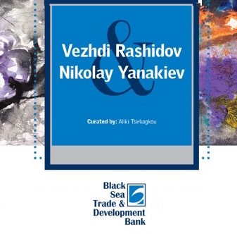 Black Sea Trade Development Bank