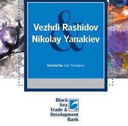 Black Sea Trade Development Bank
