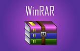 Winrar-2020-Exe-Download-64-Bit.png