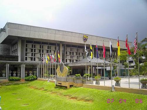 جامعة مالايا