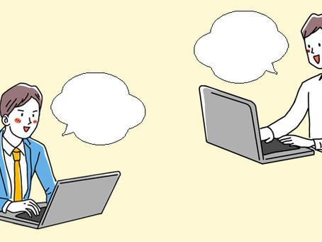 派遣登録は簡単に出来るインターネット面談で