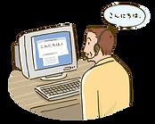 6-日本語学習の機会の提供-2.png