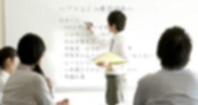 人材開発-教育3.jpg