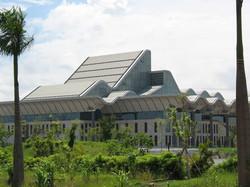 国立コンベンションセンター