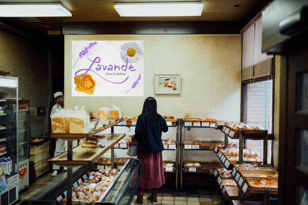 Lavande French Bakery
