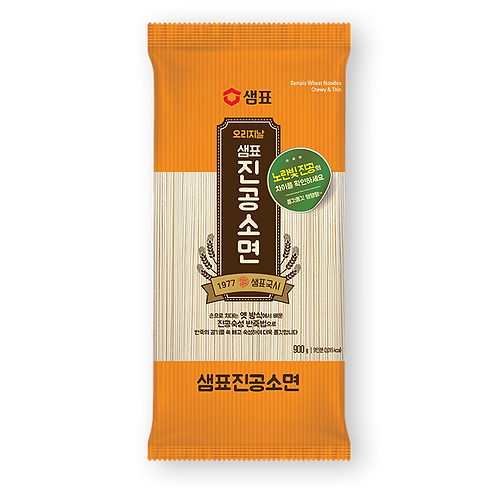 Dried Noodle(Somyun) 500G (소면)