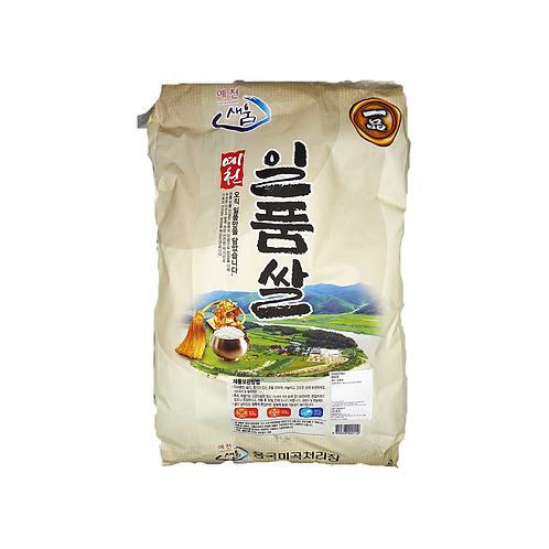 Premium Korean Rice 10kg (한국 예천산 쌀)