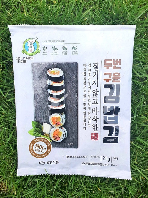 Roasted rice roll laver 김밥김 (21g)