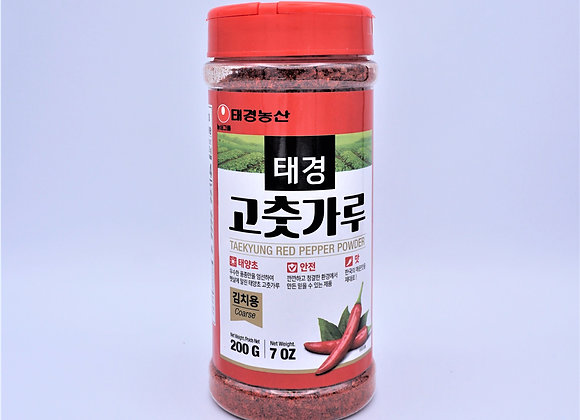 Korean red chilli powder 고추가루(200g)