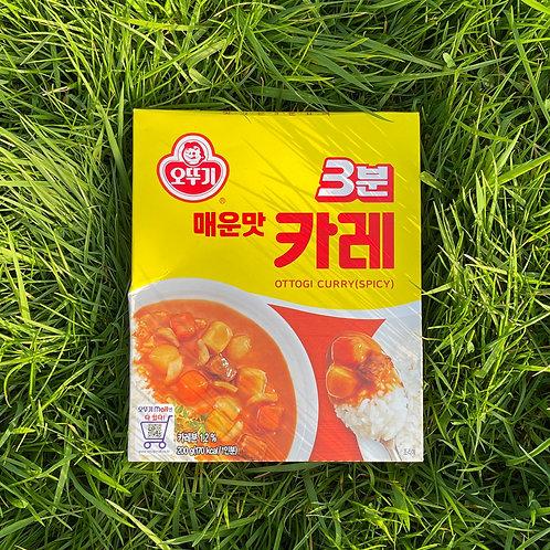 Ready-to-eat: Korean Curry