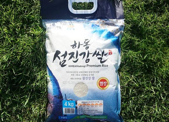 Hadong Premium Korean Rice 하동 섬진강 쌀(4kg)