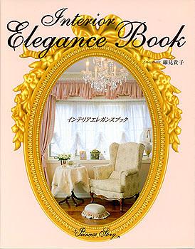 Interior Elegance Book